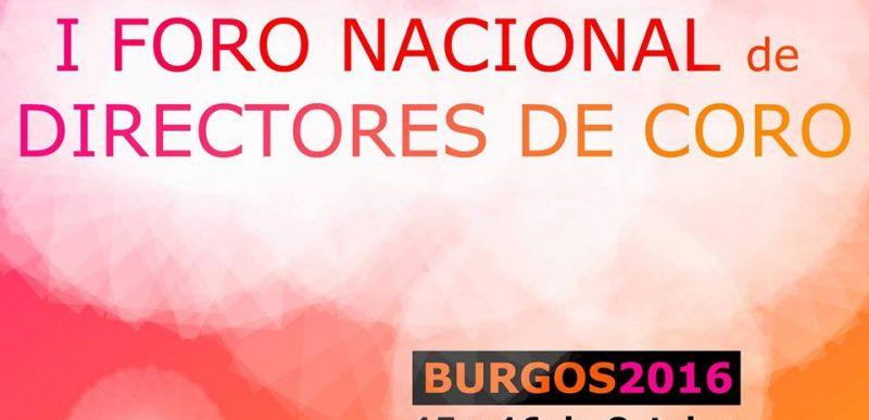 I Foro Nacional de Directores de Coro